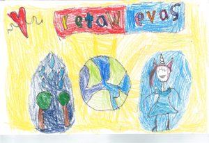 Sofia Valencia - Kea'au Elementary School