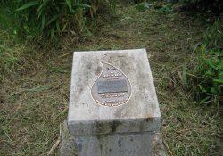 Marine Dam in Waimea
